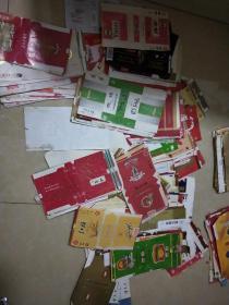 烟标844张左右合售大部分不重复拆包标  品自定