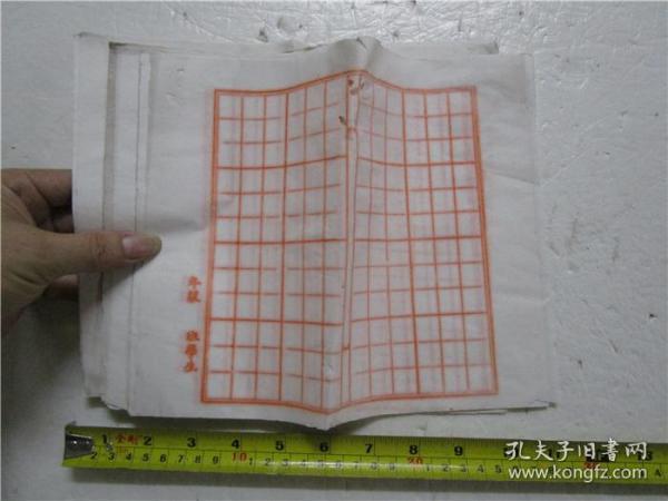 民国时期 宣纸红印方格 边角印有年级,班学生字样 空白作文纸  共23页合售 (展开尺寸;25.5cm*21.5cm)