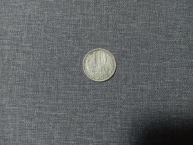 苏联硬币 10戈比 苏联国徽 1985年 CCCP 前苏联硬币  赠钱币保护盒