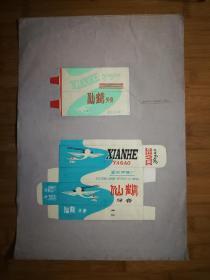 ●怀旧老重庆:原始画稿《仙鹤牙膏》【八十年代尺寸40X28公分】!