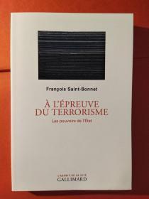 À l'épreuve du terrorisme : les pouvoirs de l'Etat