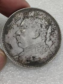 老银元。,。