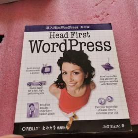 O'Reilly:深入浅出WordPress(影印版)