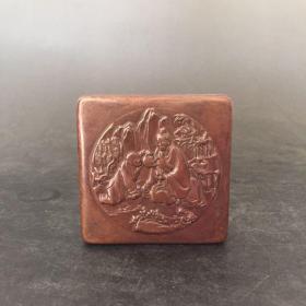 紫铜浮雕陆羽品茗 存茶膏铜盒 普洱茶饼盒 旧工 84.8*27.3mm