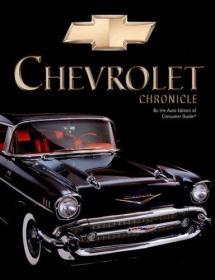 Chevrolet Chronicle-雪佛兰编年史