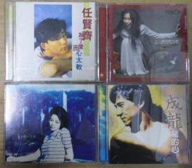 王菲 成龙 任贤齐 莫文蔚  首版 旧版 港版 原版 绝版 CD