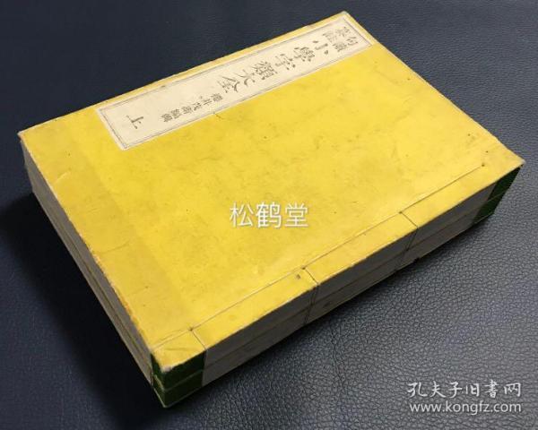 《小學字類大全》1套上下2冊全,和刻本,明治15年,1882年版,銅版印刷,響泉堂刻,儒家經典《小學》的解字之書,并含各式名物,典章插圖等,如含有《象舞之圖》,《八音之圖》,《世子問寢圖》等,印刷精美。