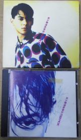 莫少聪 带签名 首版 旧版 港版 原版 绝版 CD