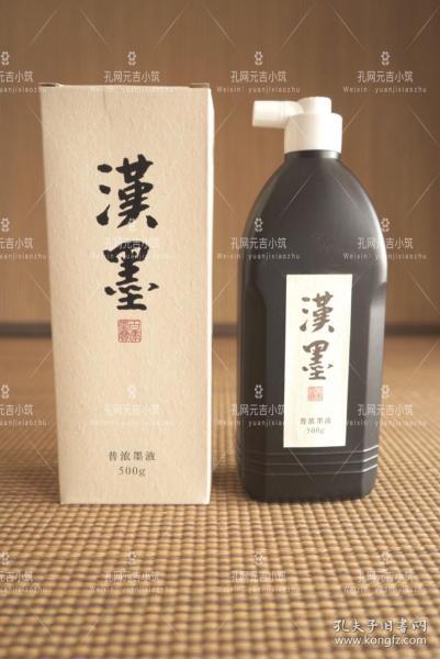 汉墨【普浓墨液500ml】,日本墨运堂玄明的原液。单瓶27元,一箱25瓶,需要成箱购买