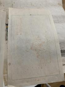 清末民国信笺纸2张,福建造纸厂出品,极少能见到福建产的笺纸,当个资料极好
