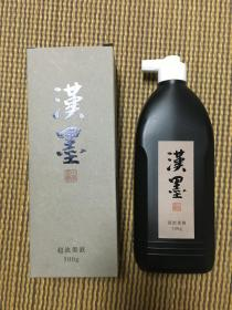汉墨【超浓墨液500ml】,日本墨运堂玄明的原液。单瓶33元,一箱25瓶,需要成箱购买