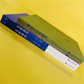 现货正版 八部金刚功米晶子济世良方气体(炁体)源流上下册4本