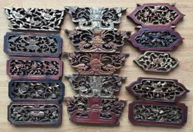 清或民国楠木大漆上金透雕花鸟木雕花板15个合售(md1816)