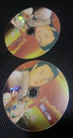 射雕英雄传之九阴真经(1,2全二碟 DVD-9)