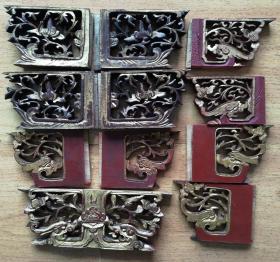 清或民国楠木大漆上金透雕木雕花板11个合售(md1816)
