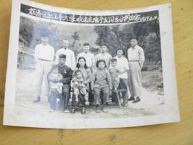 50年代老照片:临海县双港公社上峰大队欢送支援宁夏同志分别留念 1959.6