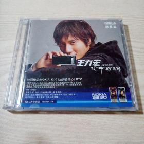 光盘诺基亚王力宏心中的日月(非卖品)光盘的前面是一段视频,后面是CD版,播放正常。