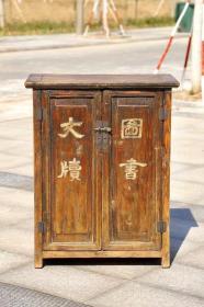 晚清杉木文房书柜;全品牢固,尺寸:80/46/99cm