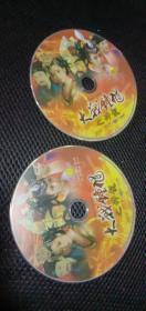 二十六集大型古装神鬼武侠电视连续剧 大战钟馗之神龙 HDVD-9(1,2全二碟)