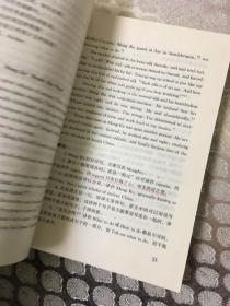 英汉翻译教程自学辅导