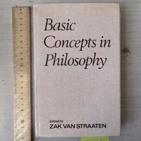 Basic concepts in philosophy history of  philosophy  western philosophy  philosophers  哲学的基本概念