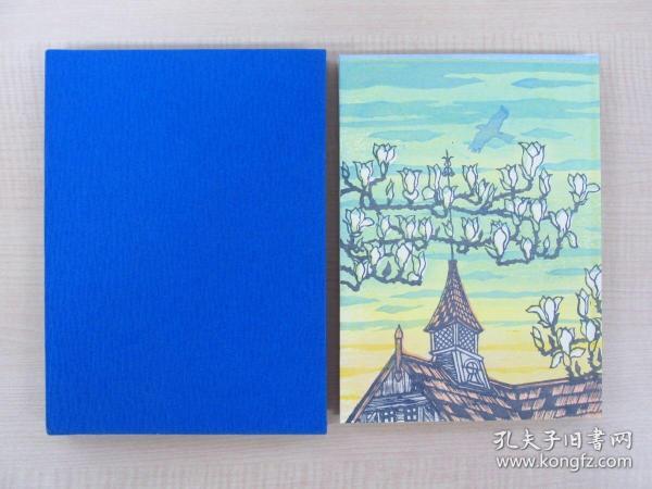 【特價出售!】大內香峰『藏書票集.我愛書畫文集』限定50部 藏書票原作16枚入