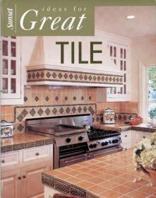 Ideas for Great Tile-伟大的瓷砖创意
