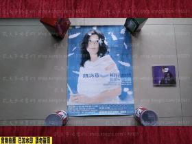 【绝版海报】赵咏华 相见太晚 专辑原版正版 大海报 有水痕 (海报尺寸需要店家重新丈量为准,现标尺寸是系统默认的不准确哦)