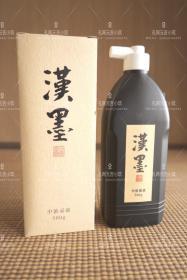 汉墨【中浓墨液500ml】,日本墨运堂玄明的原液。单瓶30元,一箱25瓶,需要成箱购买