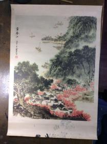 富春江(对开国画)伍霖生画