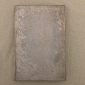 带精美藏书票   Rubaiyat of Omar Khayyam《 鲁拜集》Vellum羊犊皮封面,封面烫金边框,书脊烫金