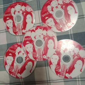 VCD清宫性史五张