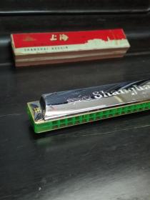 上海牌口琴