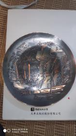 智利带回纪念铜盘子(挂盘)