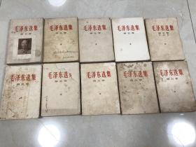 毛泽东选集 第五卷 品相差