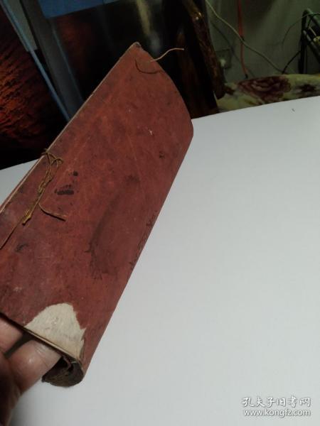 《論語》第四卷,卷八到卷十   和刻線裝本  嘉永  1854年
