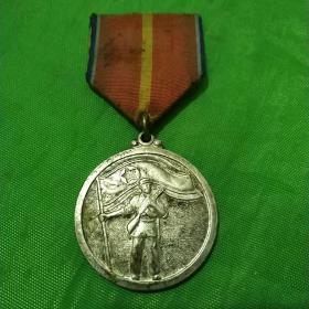 抗美援朝纪念章:朝鲜军功章 徽章