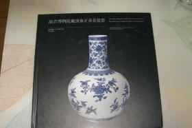 故宫博物院藏清雍正青花瓷器(精)