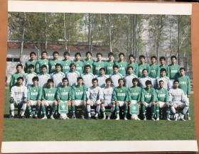 北京国安足球俱乐部 全队合影原版老照片 尺寸较大
