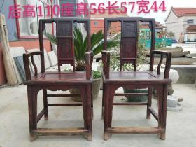 清代榆木太师椅一对  纯手工雕刻福禄     保存完整  全品包老  没修动  上手可直接使用