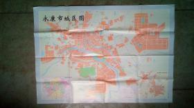 旧地图-永康市城区图(2002年9月1版1印)1开8品