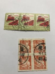 中国老邮票 云南耿马太平寨戳、福建石狮戳点线戳 都比较少见 难寻 打包一起