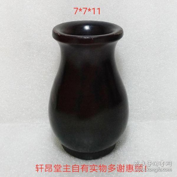 上個世紀 建國后:純黑色 沉靜鎮場 原木尊形老膽瓶