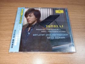 国内正版引进唱片5种(8CD)可单独出售,买家自选后联系本人重做链接