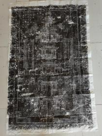 元代延祚寺整体图(原石原拓),元代寺院建筑整体概况的展现。