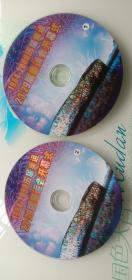 1984-2008 历届奥运23-29届奥运会开幕式(1,2全二碟)