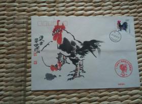 【珍罕 朱世明先生 手绘封《双吉》+签名+钤印】 加贴2017年生肖鸡邮票,加盖重庆鸡市巷临戳和纪念戳