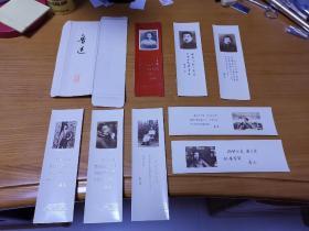 魯迅書簽(十枚全,帶原包裝盒,相紙,上海魯迅紀念館)