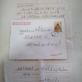 江苏宝应著名诗人张绪五2006年寄给武汉大学漆晶域老教授信札