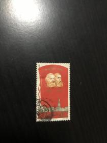 文革老纪特邮票信销票一枚